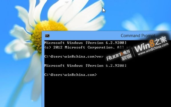 Build 9200 soll die finale Version von Windows 8 sein.