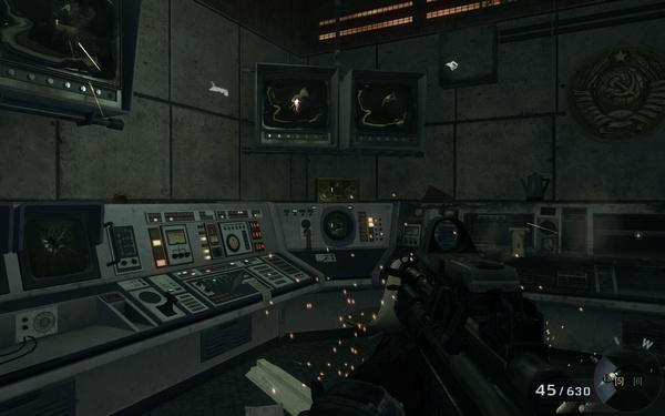 Call of Duty: Black Ops : Mission: Präsidentenerlass - Intel 2