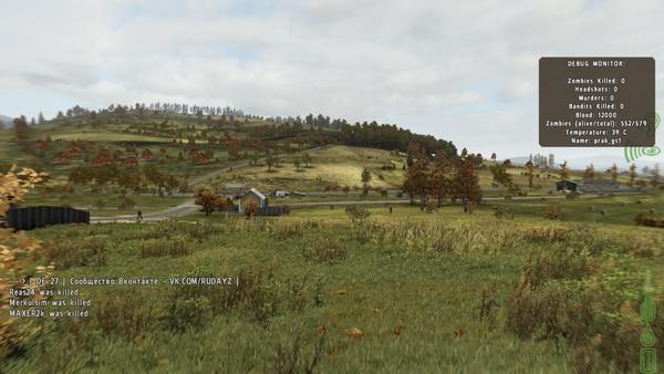 DayZ: Einsteiger-Guide : Dörfer sind hervorragende Quellen für Starter-Ausrüstung.
