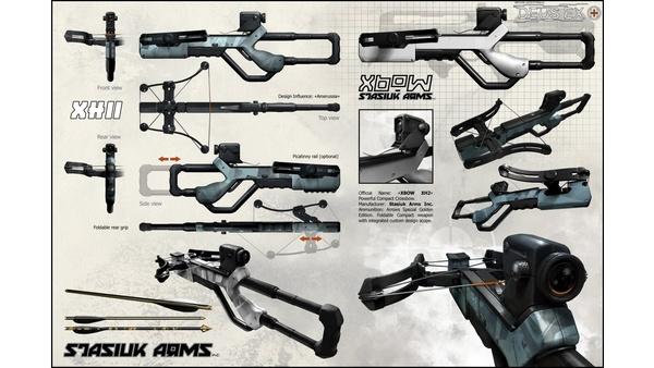 Screenshot zu Deus Ex: Human Revolution - Artworks und Konzeptzeichnungen