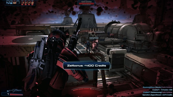 Screenshot zu Mass Effect 3 - Screenshots aus dem Koop-Modus
