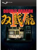 Cover zu Double Dragon 4