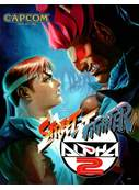 Cover zu Street Fighter Alpha 2