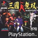 Cover zu Dynasty Warriors - PlayStation