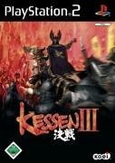 Cover zu Kessen III - PlayStation 2