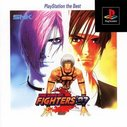 Cover zu King of Fighters '97, The - PlayStation