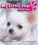 Cover zu My Little Dogs 3D - Handy