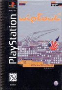 Cover zu Wipeout - PlayStation