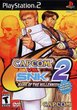 Infos, Test, News, Trailer zu Capcom vs. SNK 2 EO - PlayStation 2