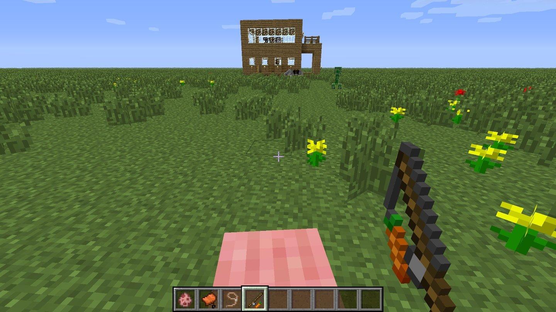 Minecraft Ein Klotz Den Sie Pferd Nannten GameStar - Minecraft pferde spielen