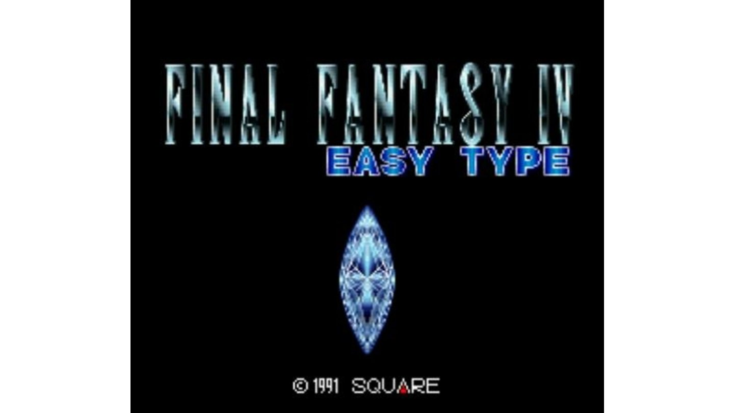 Japanese Easy Type Version Title Screen