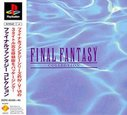 Cover zu Final Fantasy Collection - PlayStation