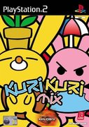 Cover zu Kuri Kuri Mix - PlayStation 2