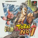 Cover zu Tobal No.1 - PlayStation