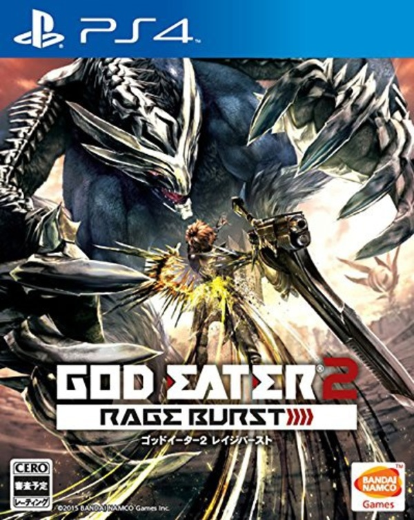 Cover zu God Eater 2: Rage Burst
