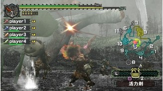 MonsterHunterFreedomPSP-8644-680 3