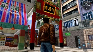 Shenmue Collection - Screenshots