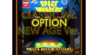 Space Invaders Revolution DS 6