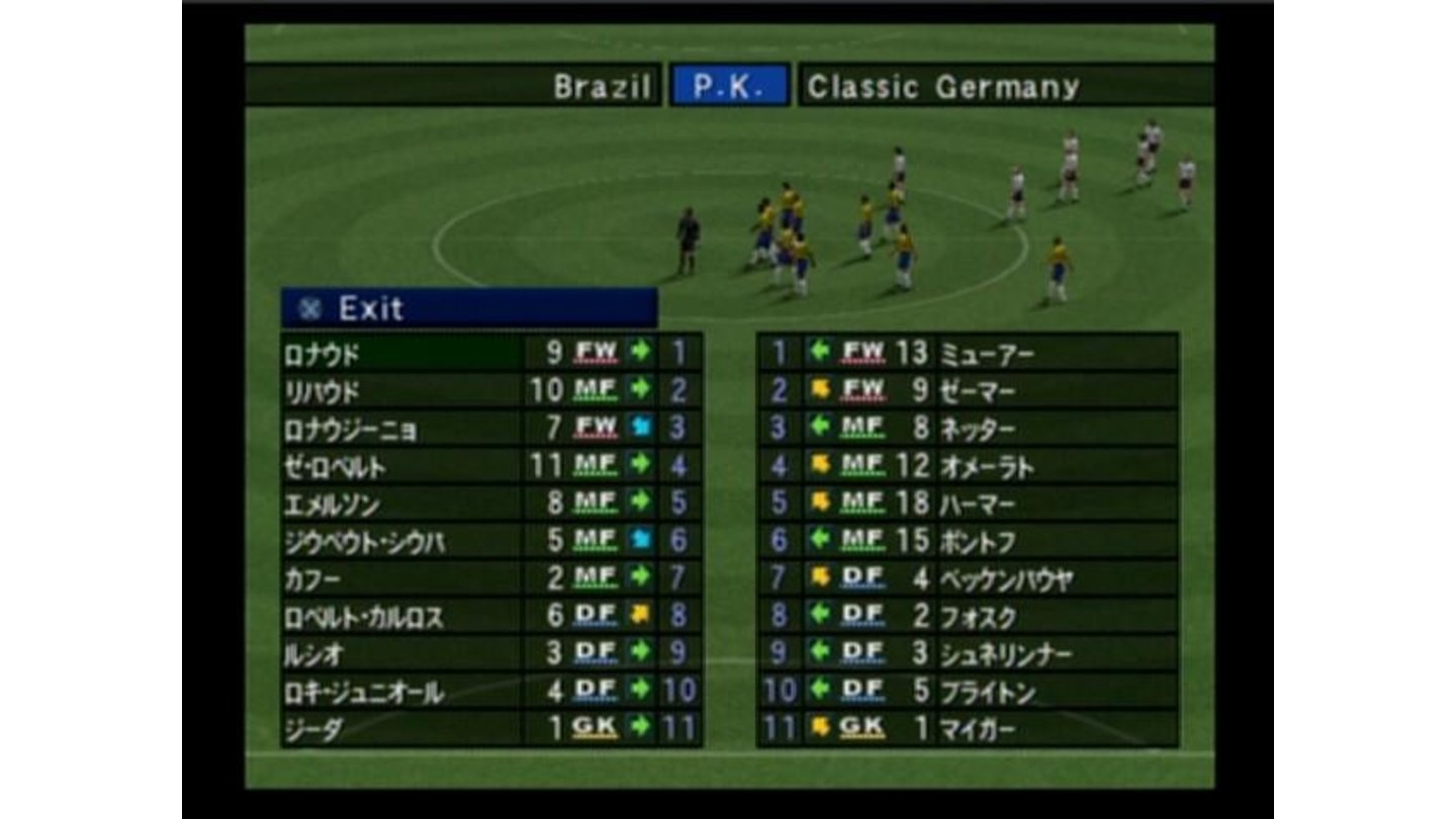 Brazil versus Classic Germany on penalties (classic teams can be unlocked when you earn enough points after winning cups and leagues)