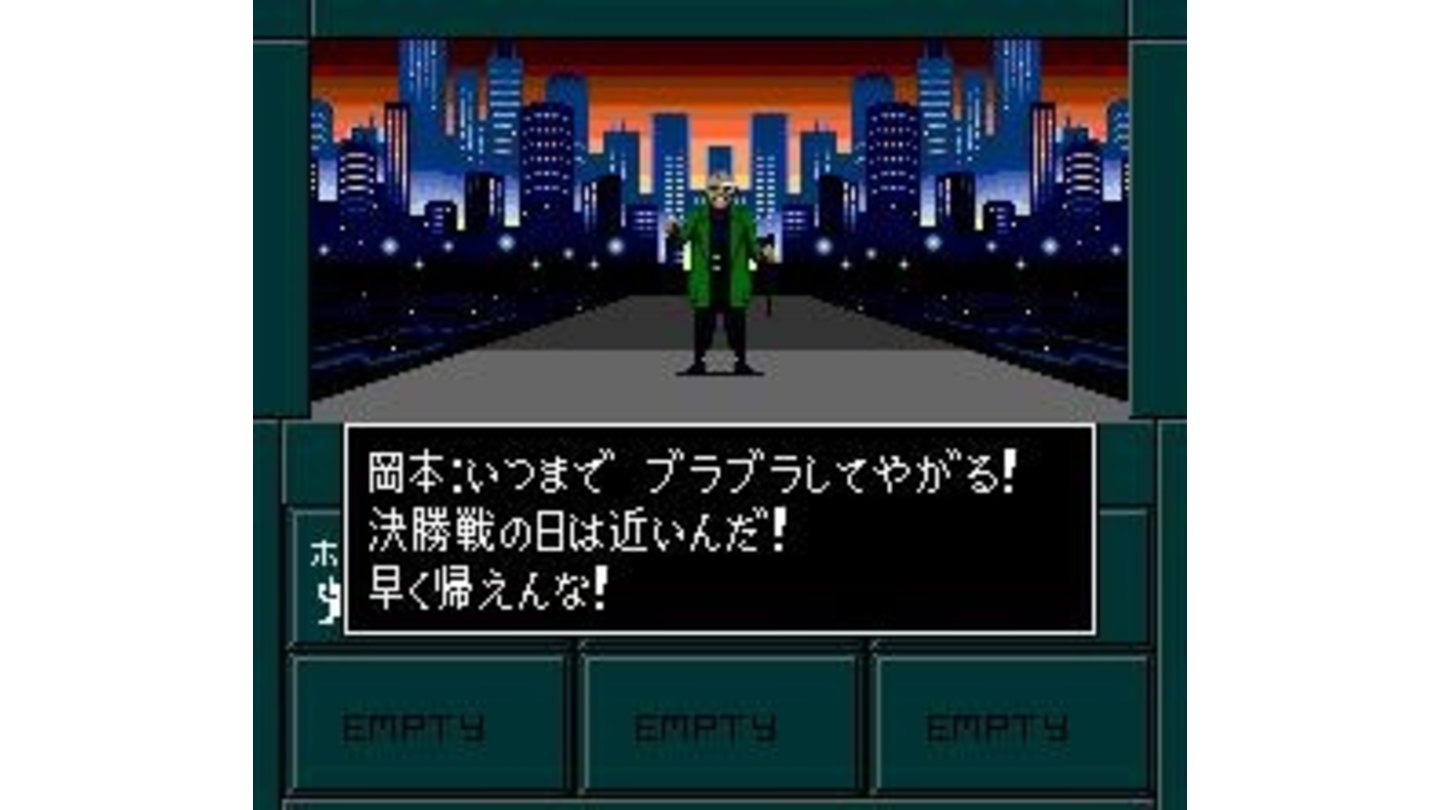 At this place you get a totally different picture in SNES and Playstation versions. The city looks much less New Yorkish and more appropriately post-apocalyptic in the PS version