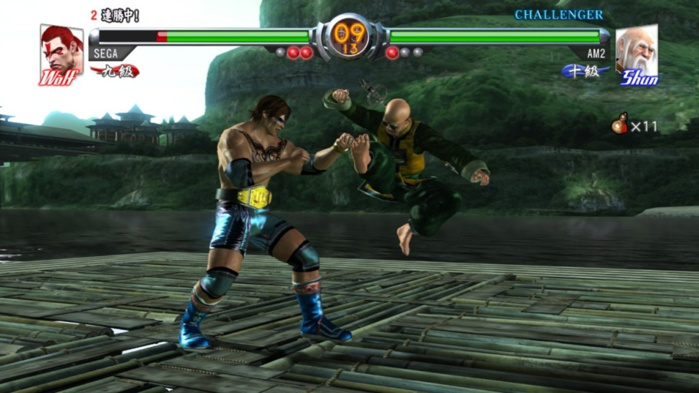 VirtuaFighter5X360-11513-320 7